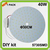 Wholesale 2 year warranty PACK DIY kits W LED plate ceiling light source disc led techo PCB led circular tube dia30cm w D tube