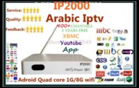 Wholesale Quad core two years free piecs Best Arabic IPTV box android tv box support Arabic channels better than loolbox