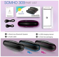 bass horn speaker - SOMHO S309 Rugby Ball Shaped Bluetooth Speakers W W Dual Horn Portable Speakers TF Card Super Bass NFC Wireless Mini Bluetooth Speaker