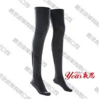 adult leggings - Factory direct patent leather leggings socks Liangpi bound bondage pants flirt adult black socks