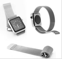 Wholesale Hot Original Design Magnetic Milanese loop band stainless steel Woven mesh for Apple Watch Black bracelet strap watchbands with adapter