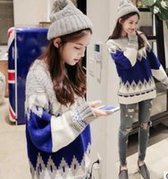 Wholesale Korean version of the new winter special offer color coat sweater T shirt geometric set loose head Institute wind upset sweater