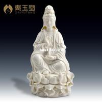 Wholesale Dai Yutang town house feng shui ornaments ceramic home accessories inch white jade Guanyin Buddha sitting gulian D03