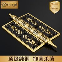 Wholesale Grammy Domain Continental antique retro hinge copper hinge hinge copper hinge full inches a price