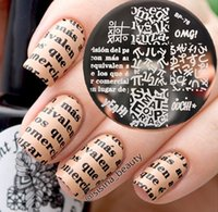 alphabet image - Newly BORN PRETTY BP76 Alphabet Theme Nail Art Stamping Stamp Template Image Plate