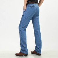 ae light - New Brand Summer Style Casual jeans men Straight Loose Thin Mid age men jeans High Quality Classic Pants AE LN