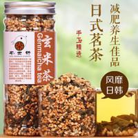 Wholesale Premium Brown Rrice Green Tea Genmaicha China Organic Kirara rice tea Malva Verucitillata leaf g health skin care Flower Tea