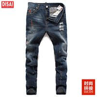 Wholesale DISAL clover jeans foreign trade in Europe and the us men s hole in jeans with individual character inkjet graffiti men s wear long pants