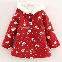 Cheap Fashionable Design Baby Girl Coat With Frozen Pattern Children Jacket Red Color Cotton Kids Overcoat OC41114-10