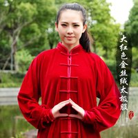 Wholesale autumn and winter warm and tai chi clothing high grade velvet clothes and martial arts exercise clothing