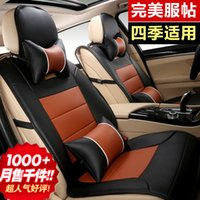 leather seat cover - Four Seasons General car seat upholstery leather seat covers autumn line speed TBWA Long Teng Yi tiger Teana