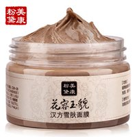 anti mite - DHL Gromwell Root face mask acne scars remover mite face care treatment blackhead whitening cream skin care moisturizing face