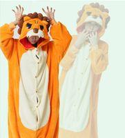 Cheap Winter Onesie Flannel Pajama Sets Adult Unisex Cosplay Animal Pajamas Lion Onesies For Adults Pajama Suit