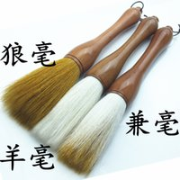 Wholesale Direct manufacturers scratching pen round wooden sheep pen scratching and grasp Wolf elastic not split ends the best quality