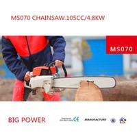 air force guide - 105cc MS070 petrol chain saw wood cutting machine inch guide bar