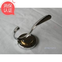 Wholesale Stainless hook