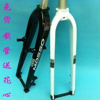 Wholesale MOSSO models M3 MD5 models FK M5 hard pure aluminum fork disc V brake mountain bike fork A version column