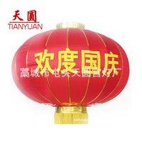advertising companies - Manufacturers custom production companies LOGO advertising lanterns Day lanterns Mid Autumn Lantern flocking lanterns