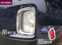 abs kia sorento - After case for KIA case for Sorento ABS fog lamp fog lamp fog lamp before
