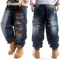 baggy style jeans - Plus Size hip hop baggy jeans men Letter Print hip hop dance pants Skateboard Jeans Loose Style most popular jeans for men