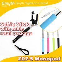 Wholesale Absolute factory price Audio cable wired Selfie Stick Extendable Handheld Monopod and play Cable Take Pole Wired for iPhone PLUS Note