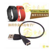 Wholesale 27cm USB Power Charger Charging Charge Cable Cord for Fitbit Charge HR Wireless Wristband Bracelet Black
