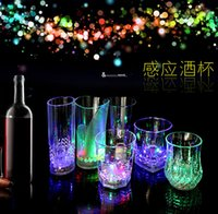 Wholesale Creative colorful beer cup light water induction LED luminous glass flash novelty glass Bar Party Supplies