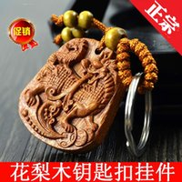 bao steel - Factory High grade rosewood carved Kirin sent Bao Keychain keychain pendant ornaments car keys Valentine s Day Gift