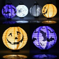 battery paper lantern - LED Paper Pumpkin Spider Bat Hanging Lantern Light Lamp Halloween Party Decor Skull Pattern Decoration Battery Bulbs Ballons Lamps for Kids