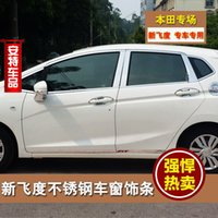 Wholesale 2014 case for Honda case for Fit three generations of the window trim bright windows Article special modified