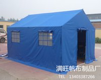 Wholesale ManWang relief tent factory direct sales