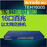 Wholesale Tenda Tenda TEH1600S port Mbps Fast Ethernet enterprise switches cafes