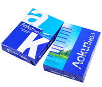 copy paper - Ao Kun Great White Copy Paper A4 g Bright Sheet A4 Printing Paper Print Paper