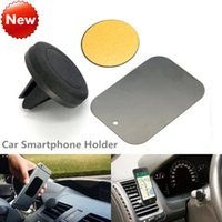air conditioning brackets - New ideas Auto Car Smartphone Holder air conditioning vent phone navigation magnetic magnet bracket