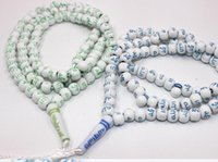 Wholesale Muslim supplies Sunday supplies rosary Taisibiha carving Koran letters Acrylic bracelets mm