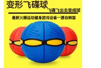 Wholesale South Korean children s outdoor artifact flying saucer ball deformation ball thrown UFO magical flying saucer