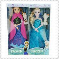 Cheap Frozen doll Best Music doll