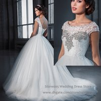 american made caps - American Best Bridal Gowns Scoop Crystal Cap Sleeve Lace Ball Gown Wedding Dress Court Train Tulle Robe de Mariee W4414