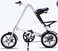 Strida Folding Bike in alluminio lega alimentazione 16 pollici antiruggine