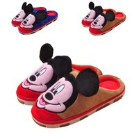Wholesale Free DHL Children Lovely Mickey Cotton Slipper New Boys and Girls Winter Cartoon Warm Slipper Shoes Kids Casual Home Flat Slippers ZJ S05