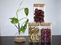 Wholesale hot sale mm mm coffee jar glassic jar saving passta rose jasmine candy or many things