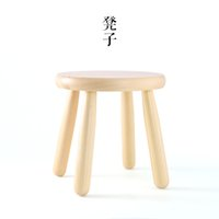 Wholesale Mingei solid wood stool children stool practical home skid benches stool stool fashion parlor small bench