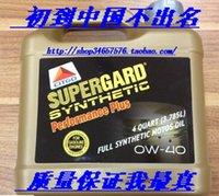 Wholesale The United States imported CITGO super senior automotive engine full synthetic oil shipping W