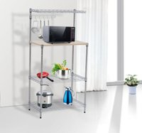 bakers metal - 47 Tiers Bakers Rack Kitchen Cart Microwave Stand Cutting Board