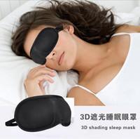 Wholesale Sponge D Sleeping Eye Mask Shade Nap Cover Blindfold Sleeping Eyeshade Rest