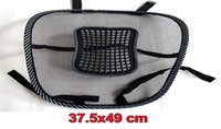 Wholesale New Arrive Car Seat Chair Massage Back Lumbar Support Mesh Ventilate Cushion Pad Black