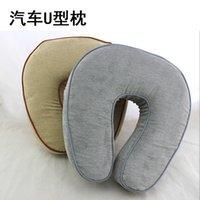 automobile seat foam - U type high grade automobile headrest pillow amp neck pillow slow rebound memory foam pillow for travel