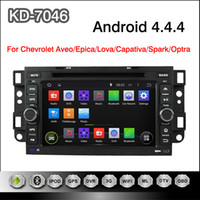 aveo radio - Pure Android A9 Dual core quot Capacitive Multi touch Screen Car DVD Player For Chevrolet Aveo Epica Lova Capativa Spark Optra