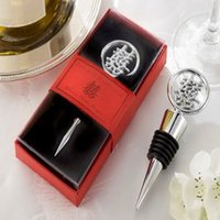 Wholesale quot Double Happiness quot Elegant Chrome Bottle Stopper in Traditional Asian Themed Gift Box