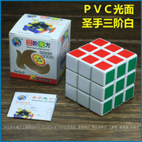 Wholesale 2015 Brand New Cyclone Boys x3x3 Puzzle Magic Cube Educational Toy Special Toys for children X5 X5 CM